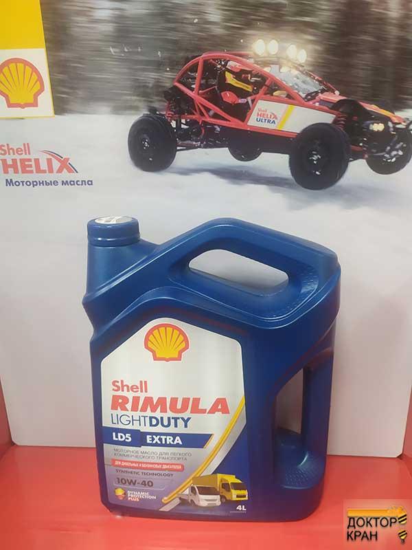 Моторное масло SHELL Rimula Light Duty LD5 Extra 10W40  4L, шт