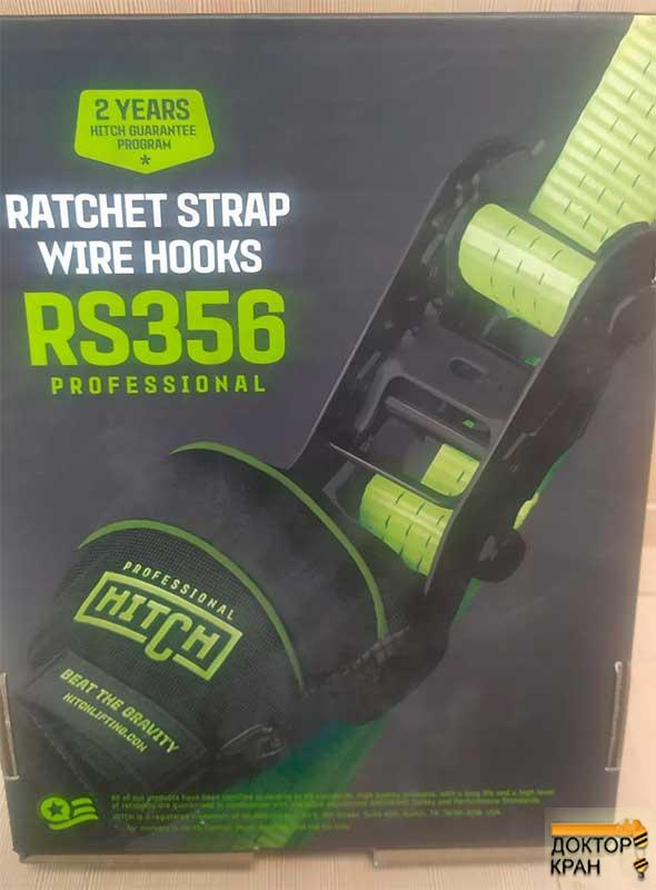 Ремень для закрепления груза HITCH RS 356 REGULAR, 3000 кг, 10 м