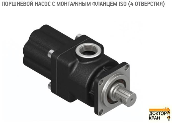 Гидронасос аксиально-поршневой ISO ISRAK 52 BD
