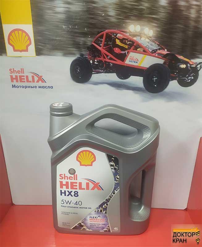 Моторное масло SHELL HX8 Synthetic 5W40 4л (Синтетическое)