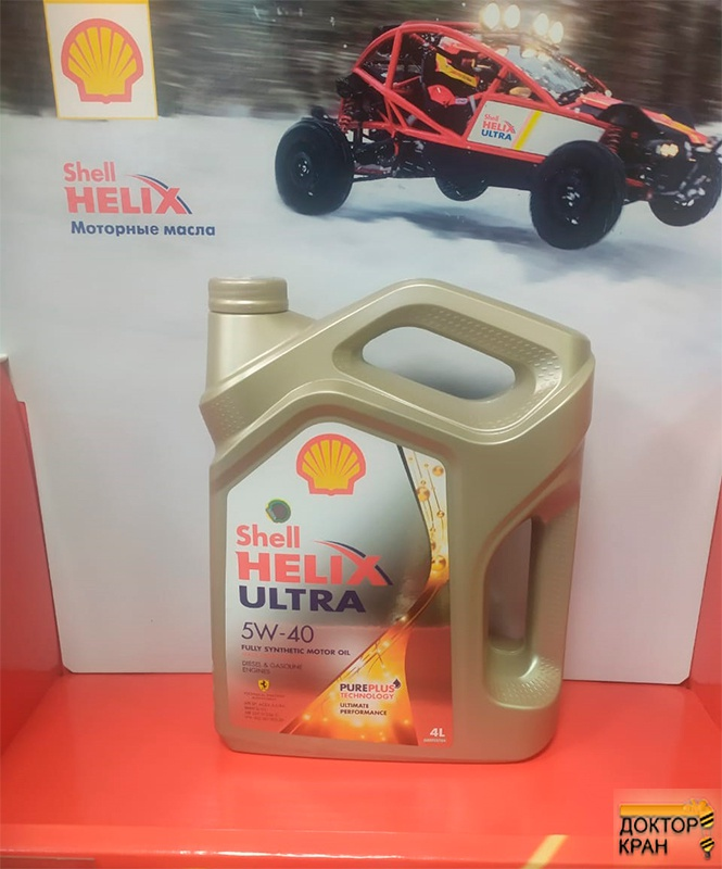 Моторное масло SHELL HELIX  ULTRA 5W40 4л, шт