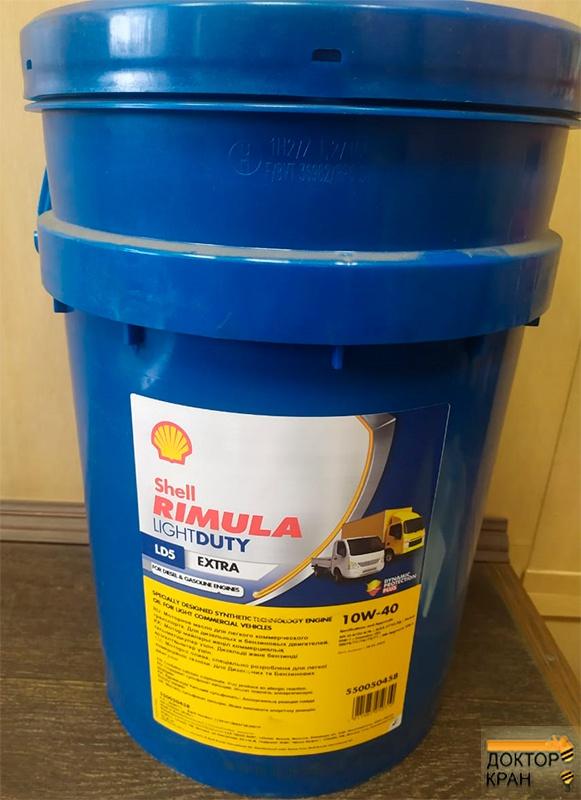 Моторное масло SHELL Rimula Light Duty LD5 Extra 10W40 20L, шт